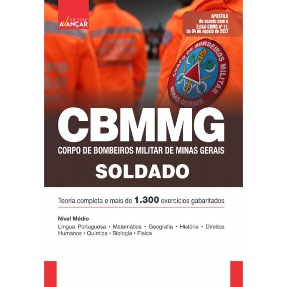 CBMMG - Soldado - Corpo de Bombeiros Militar de Minas Gerais - E-book