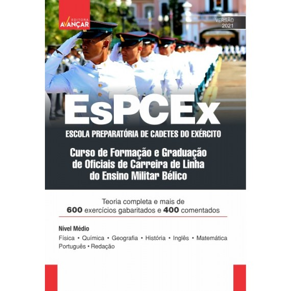 Escola Preparatória de Cadetes do Exército - EsPCEx - E-book