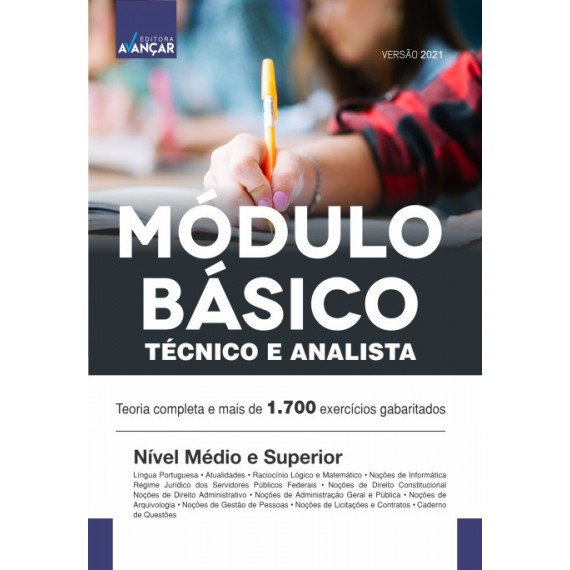 Módulo Básico para Concursos - Técnico e Analista - Ebook
