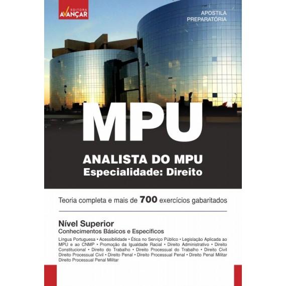 MPU - Analista do MPU - Especialidade Direito - Impresso