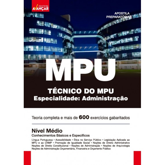 MPU - Técnico - Especialidade: Administração - Ebook