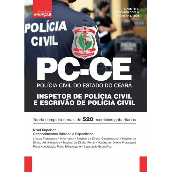 PCCE - Polícia Civil do Estado do Ceará: Escrivão de Polícia Civil  e Inspetor de Polícia Civil - E-book