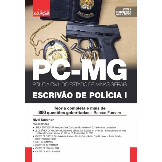 PC MG - Escrivão de Polícia I - Edital 2021: E-book