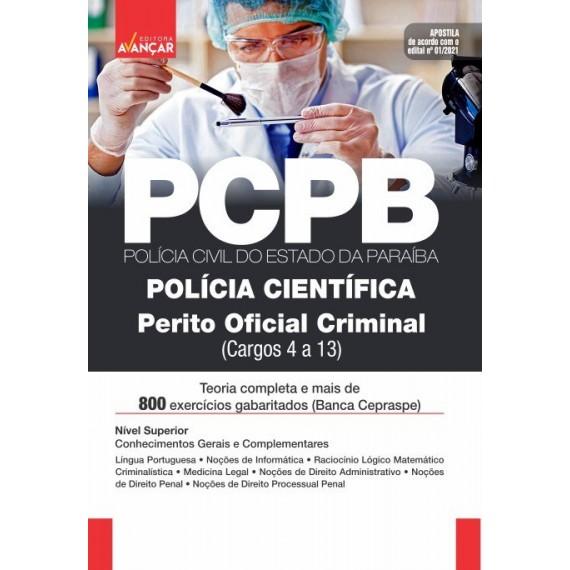 PC PB - Perito Oficial Criminal - Cargos 4 a 13 - Edital 2021: E-book