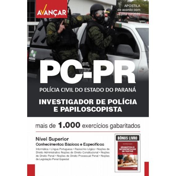 PCPR - Investigador de Polícia e Papiloscopista de Polícia Civil do Estado do Paraná - Ebook