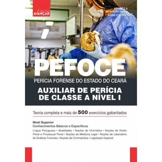 PEFOCE - Perícia Forense do Estado do Ceará - Auxiliar de Perícia de Classe A de Nível I - E-book