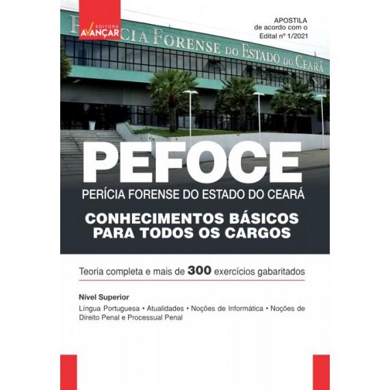 PEFOCE - Perícia Forense do Estado do Ceará - Básico para todos os cargos - E-book