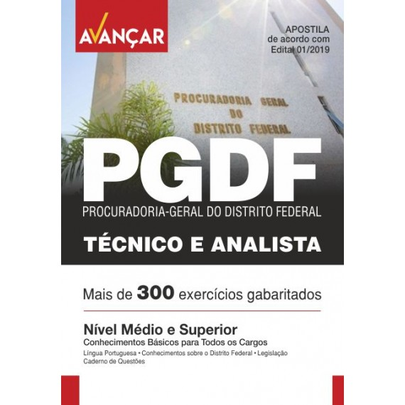 PGDF - Analista e Técnico - Ebook
