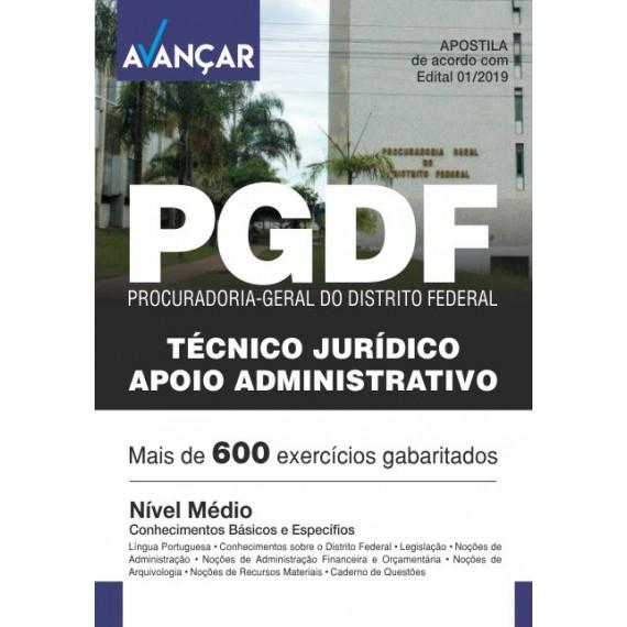PGDF - Técnico - Apoio Administrativo - Ebook