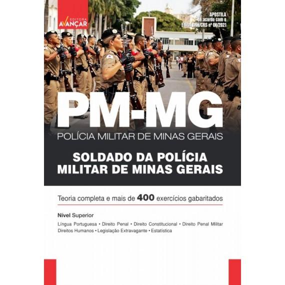 PMMG - Soldado da Polícia Militar de Minas Gerais - E-book