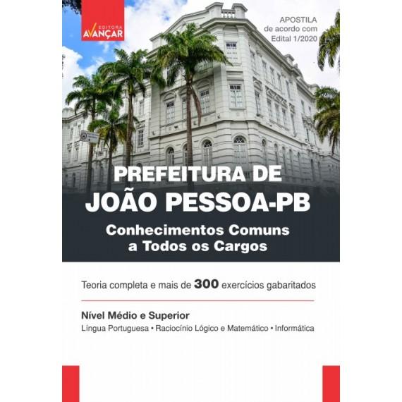 Prefeitura de João Pessoa - PB - Conhecimentos Comuns a Todos os Cargos - Ebook