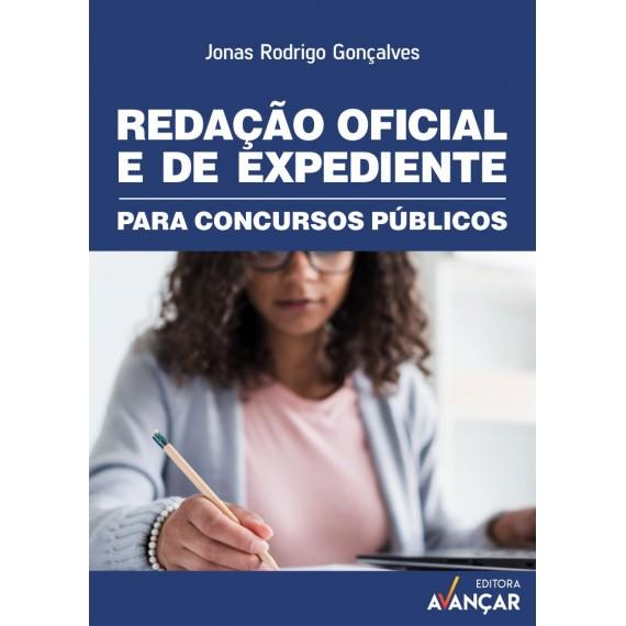 Redação Oficial e de Expediente - Teoria e Exercícios - Ebook