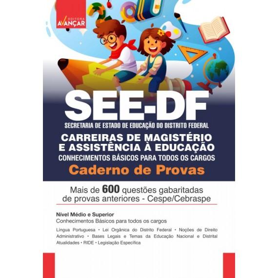 SEEDF - Carreira de Magistério Público e Assistência à Educação - Básico para todos os Cargos: Caderno de Provas - E-book