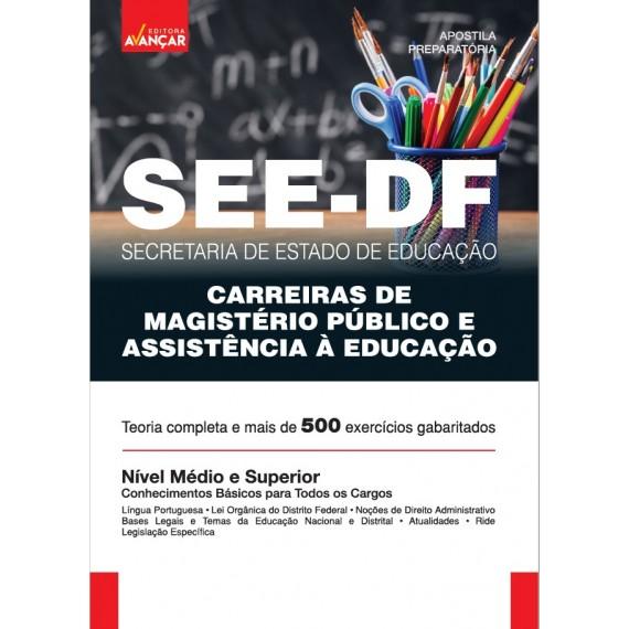 SEEDF - Carreira de Magistério Público e Assistência à Educação - Básico para todos os Cargos- Ebook