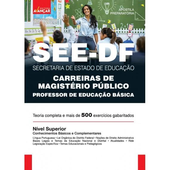 SEEDF - Carreira de Magistério Público: Professor de Educação Básica - Conhecimentos Básicos e Complementares - Ebook