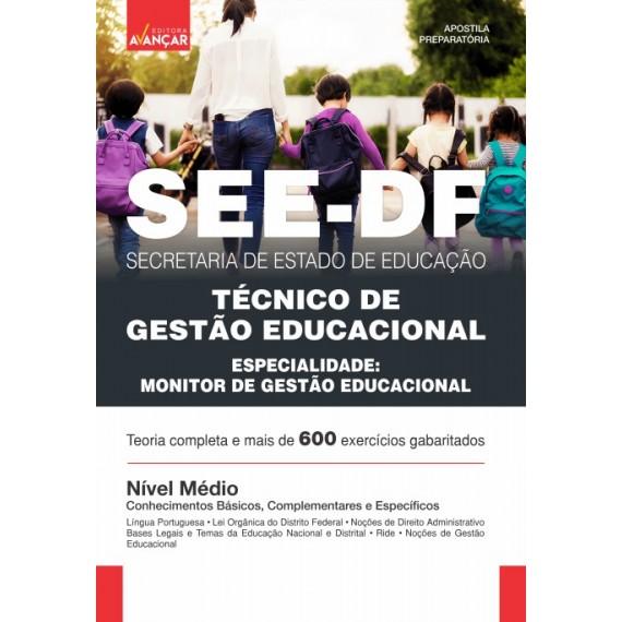 SEEDF - Técnico de Gestão Educacional - Especialidade: Monitor de Gestão Educacional - Ebook