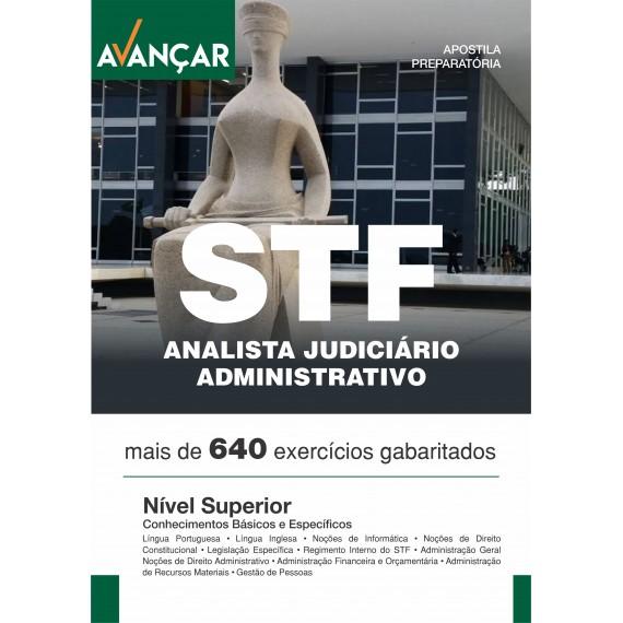 STF - Analista Judiciário - Área Administrativa - Ebook