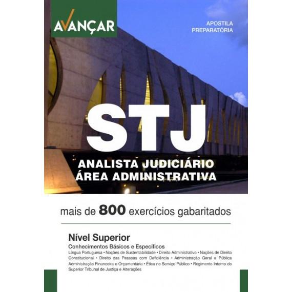 STJ - Analista Judiciário - Área Administrativa - Ebook