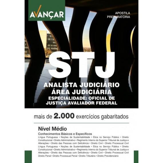 STJ - Analista Judiciário - Área Judiciária - Oficial de Justiça Avaliador Federal - Ebook
