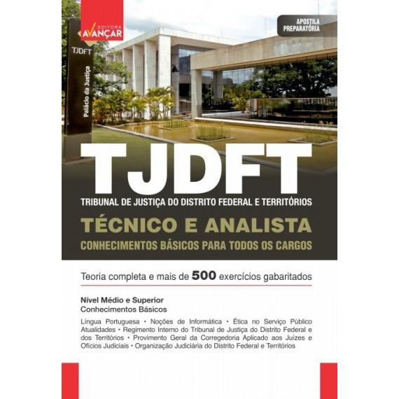 TJDFT - Técnico e Analista: Conhecimentos Básicos para Todos os Cargos: E-book
