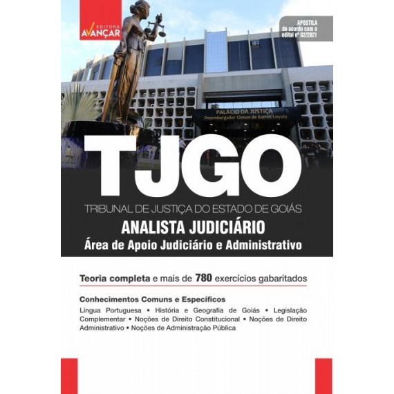 TJ GO - Analista Judiciário: Área de Apoio Judiciário e Administrativo: E-book