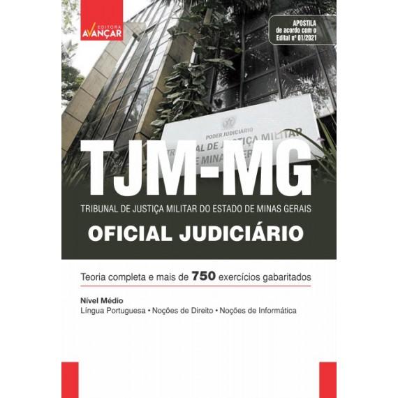 TJMMG: TRIBUNAL DE JUSTIÇA MILITAR DO ESTADO DE MINAS GERAIS - Oficial Judiciário - E-book