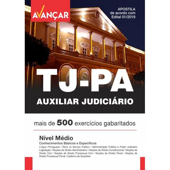 TJPA - Auxiliar Judiciário - Impresso
