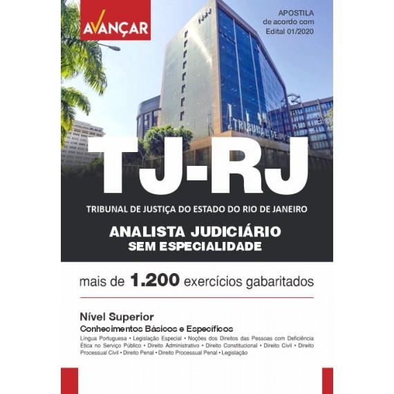 TJRJ - Analista Judiciário - Sem Especialidade - Ebook