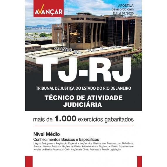 TJRJ - Técnico de Atividade Judiciária - Ebook