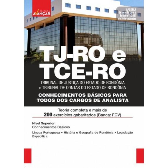 TJ RO e TCE RO - Analista: Conhecimentos Básicos: E-book