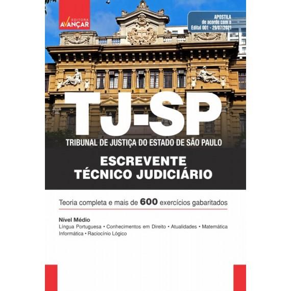 TJSP: TRIBUNAL DE JUSTIÇA DO ESTADO DE SÃO PAULO - Escrevente Técnico Judiciário - E-book